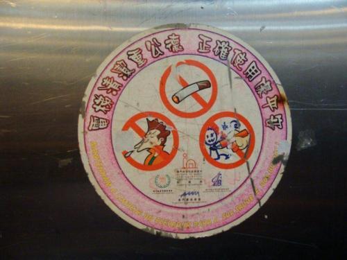 O cartaz pede a gentileza de não cuspir no elevador. Precisa pedir? Na China precisa.