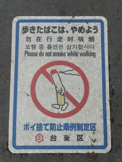 Aviso de não fumar em inglês e japonês