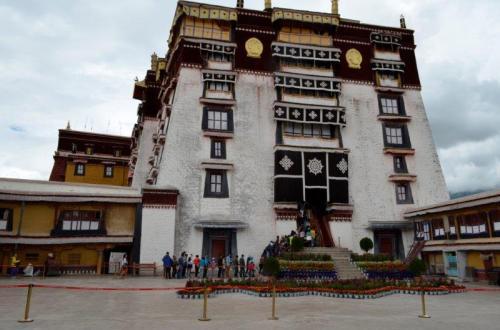 Lar dos Dalai Lamas