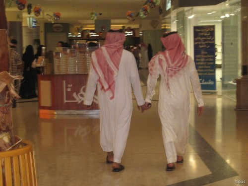 Hábito comum em países árabes