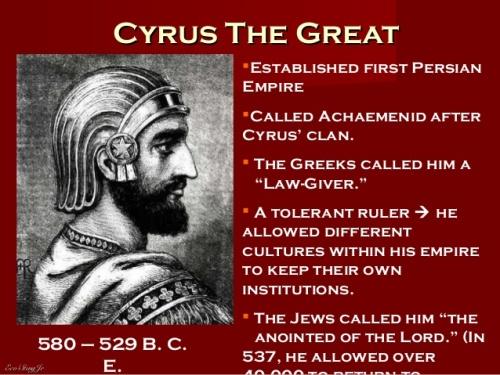 Ciro o maior imperador persa e sua tolerância