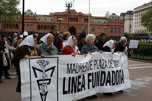 Mães ainda hoje contra a ditadura